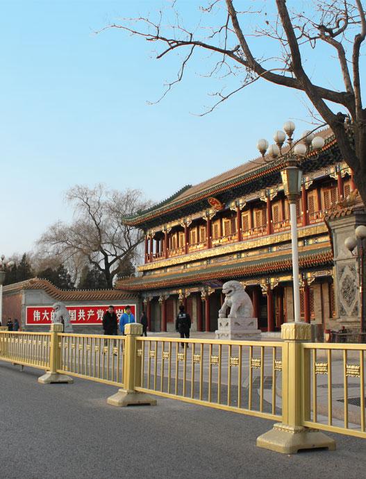 中南海新华门护栏